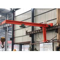 1-10 T Industrial Swing Arm Lift Jib Crane , Workstation Jib Crane 360 Degree Rotating Manufactures
