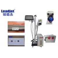Batch Number / Barcode Laser Fiber Marking Machine Computer Control Operating System Manufactures