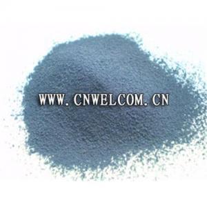 China Indigo Blue(Vat Blue 1) on sale