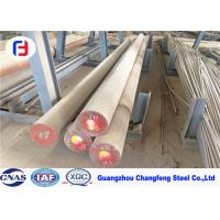 China Micro Deformation Cold Work Tool Steel Bar 1.2510 / SKS3/O1 For Mould & Tool on sale