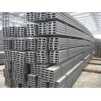 Buy cheap Hot Rolled Steel Angle Bar With Oiled Coated For Building Bridge from wholesalers