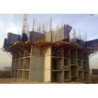 Light Weight Half / Full Tunnel Formwork System Steel Plate Face Panel Manufactures