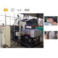 China Scrap Wire Granulator Machine / Industrial Copper Wire Recycling Equipment on sale