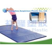 "4'x8'x2"" Gymnastics Tumbling Mat - Kid Safe Folding Mats for Home Gymnastics Training Manufactures"