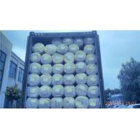 Geotextile For Highway Underdrain Systems / PETnonwoven Geotextile Dewatering / Filter Geo Manufactures