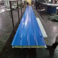 Quality 840-30-0.426mm blue steel up and sliver paper down glass wool sandwich panel for sale