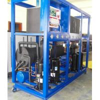 China 146KW Cooling Capacity 5C Water Outlet Water Cooled Water Centrifugal Chiller / Chilling Plant on sale