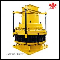 2014 new type combine cone crusher hot sale in Malaysia Manufactures