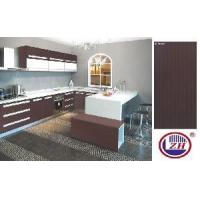 Buy cheap Kitchen Cabinet Door From Wooden High Glossy UV MDF Board (ZH-3953) from wholesalers