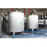 Buy cheap Corn syrup processing machine/ high frustose corn syrup manufacturing plant corn syrup production equipment from wholesalers