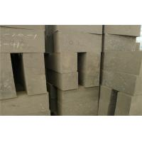 China Fire Resistant Shaped Refractory Products Furnace Brick Thermal Conductivity 1250 °C on sale