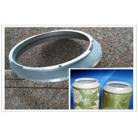 Buy cheap All Types Of Rotary Printing Machines Rotary Screen End Ring Of Stenter Parts from wholesalers
