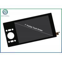 IC S7020 7'' Smart Home Touch Screen With Customized Cover Glass Manufactures
