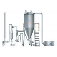Buy cheap Professional Automatic Spray Drying Machine  , Industrial Drying Equipment from wholesalers
