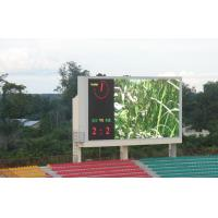 P16 Full Color Stadium Led Billboard Display Outdoor Waterproof 7500CD / m2 Manufactures