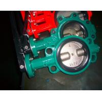 China Stainless Steel Butterfly Valves PN16 Concentric Design WRAS DVGW Rubber on sale