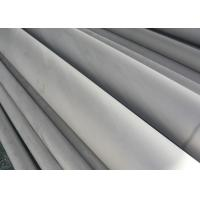 4 Inch / DN100 SAF 2205 Duplex Stainless Steel Seamless Tubings Pipes Manufactures