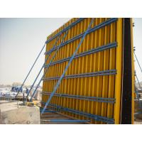 China Custom Concrete Wall Formwork Concrete Wall Form , Lightweight 55-60kg/m2 on sale