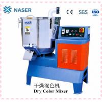 China Plastic Color Mixing Machine and Dry Plastic Mixer on sale