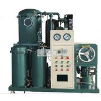 High Vacuum Double Stage Transformer Oil Filtering Machine, Oil filtration unit, Vacuum insulation oil purifier Manufactures