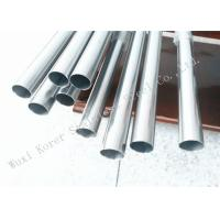 ASME SA789 Duplex Stainless Steel Tubes 1/4 3/8 1/2 Inch S31803 / 1.4462 Manufactures