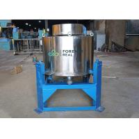 China Stainless Steel Cooking Oil Filter Machine 530kg Weight  No Pollution on sale