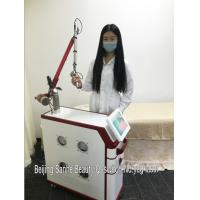 Buy cheap Korea Arm Q-switch Nd: yag laser tattoo removal machine / Tattoo removal / from wholesalers