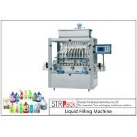 12 Nozzles Automatic Cleaning Agent Liquid Filling Machine For 30ml-5L Time Based Automatic Filling Machine Manufactures