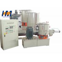 Convenient Cleaning Plastic High Speed Mixer , High Speed Mixer PVC Powder Manufactures
