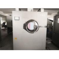 Poreless Tablet Coating Machine (BGW-300E) Efficiency Intelligent for Pharmaceutical Machinery Manufactures