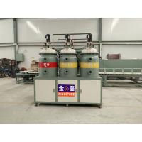 China Single / Double Color Pu Shoe Making Machine , Polyurethane Pouring Machine  on sale