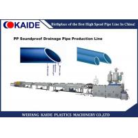 PP Super Silence drainage Pipe Production line Manufactures