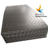 civil engineering and ground work industries mats light duty ground protection mats Manufactures