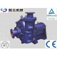 Higher Efficiency Sand Slurry Pump , Small Sludge Pump Lower Abrasion Rate Manufactures