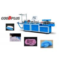 Iron Shaft Non Woven Shower Cap Making Machine Low Space Occupation GD-380 Manufactures