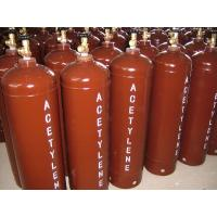 China top quality acetylene gas cylinder price for sale Manufactures