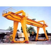 China Double Beams Heavy Duty Gantry Crane on sale