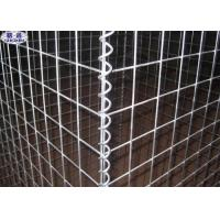 China Hot Dipped Welded Mesh Gabions , Retaining Wall Using Gabion Baskets on sale