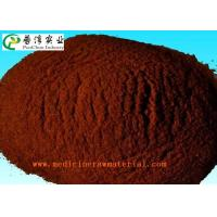 CAS 141-01-5 Red - Brown Ferrous Fumarate Powder , Dietary Ferrous Fumarate Supplement Manufactures