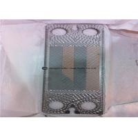 Quality GL13 Plate Heat Exchanger Gaskets Tinny Digital Precise Measuring Cutted for sale