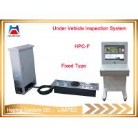 China Professional under vehicle scanner security inspection checking with camera system on sale