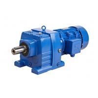 Helical Gear Motor Reducers of reliability gear system design Manufactures