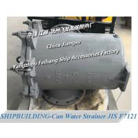 China Flanged cast iron high seabed tubular seawater filter-cast iron straight seawater filter 5K-350 LA-TYPE for sale