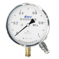 Pressure Gauge with Differential Transmitter Manufactures