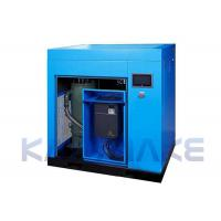 China Air Cooling Two Stage Screw Air Compressor 8-12bar Air Pressure 2 Years Warranty on sale