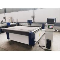 CNC Knife Cutting Machine RC1625  with high speed for leather cutting