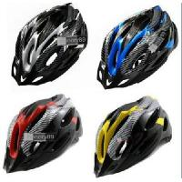 China good quality best price Cycling Bicycle Adult Mens Bike Helmet red carbon colour With Visor on sale