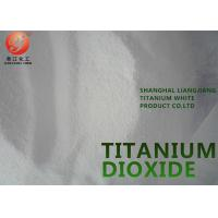 CAS 13463 67 7 Industrial grade Rutile titanium dioxide pigment used for outdoor coatings Manufactures