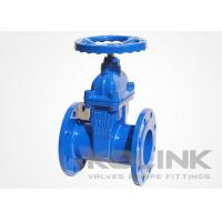 China Resilient Seated Ductile Iron Gate Valve Encapsulated Disc GGG40 GGG50 on sale