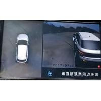 High Resolution HD Cameras  for Cars, 360 Around View Monitoring System, Loop Recording Manufactures